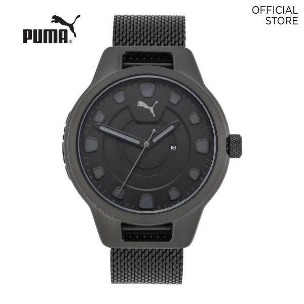 Puma Reset V1 Black Watch P5007 Malaysia
