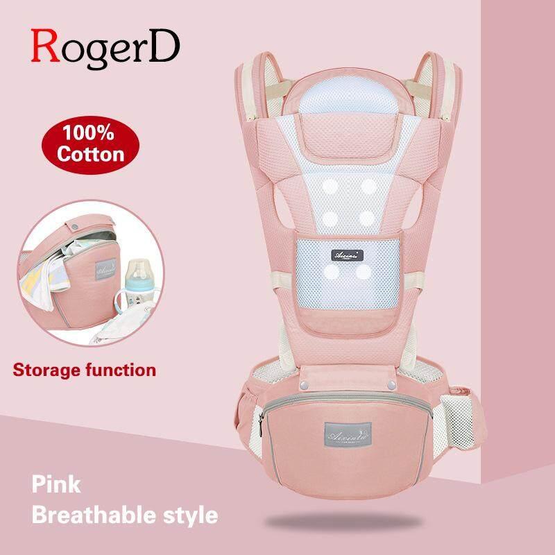 ROGERD เป้อุ้มเด็ก Breathable Multifunctional ที่นั่งเด็กฮิปเด็กทารกวัยหัดเดินเป้อุ้มเด็กอ่อน 360 ° ERGONOMIC ทารกอุปกรณ์อุ้มเด็ก, กระเป๋าทารกผ้าฝ้าย (4 สี)