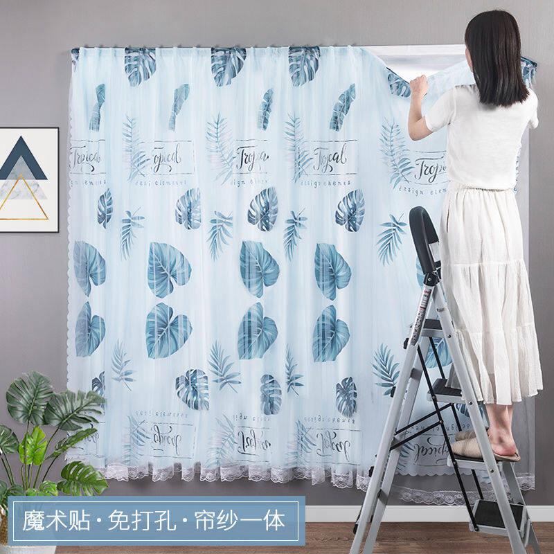1 Phòng Ngủ Rèm Cửa Cô Gái Nổi Cửa Sổ Vải Velcro Rèm