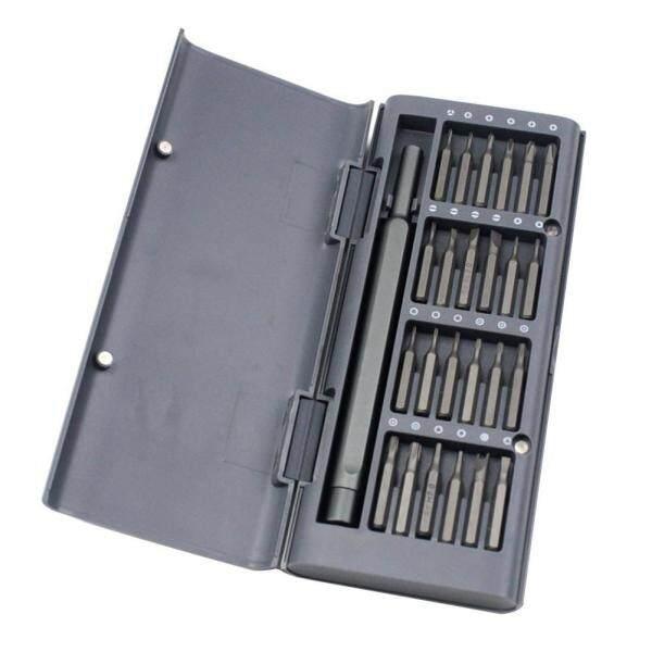 JOCESTYLE Bộ tua vít có rãnh Philips 25 trong 1 chuyên dụng sửa chữa điện thoại di động, giá tốt - Cheerfulhigh - INTL