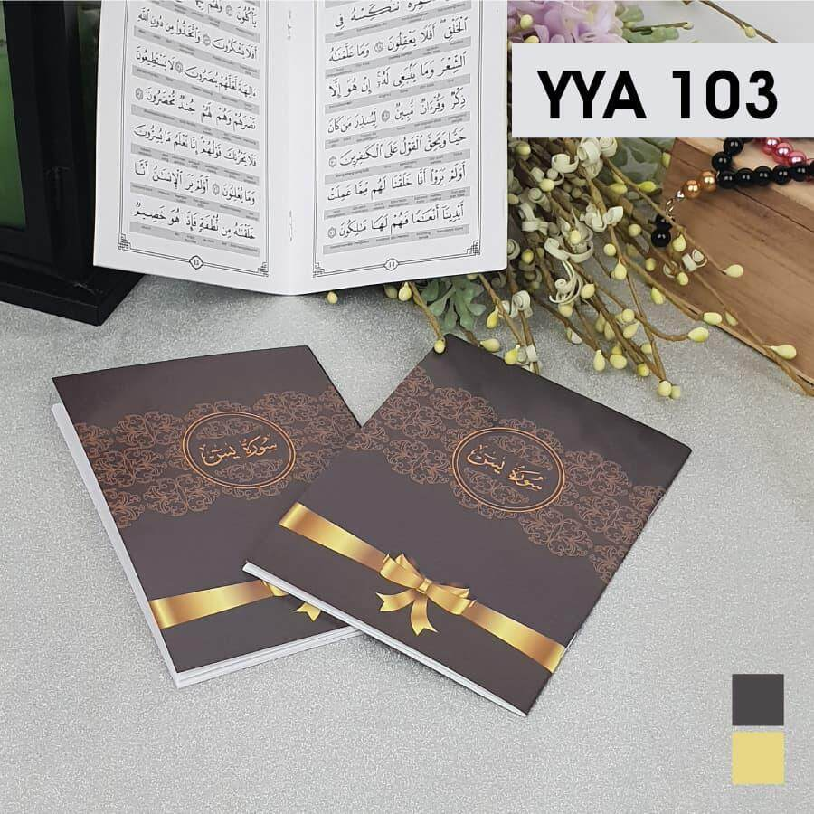 Yassin 103 By Islamic Gift Center.