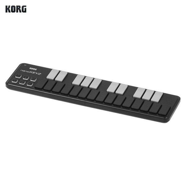 Hi KORG nanoKEY2 Slim-Line Portable USB MIDI Keyboard Controller 25 Keys with USB Cable Malaysia