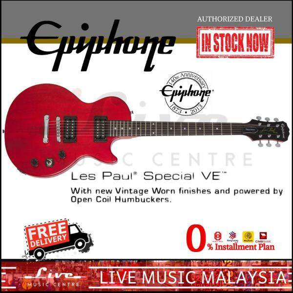 Epiphone Les Paul Special VE Electric Guitar - Vintage Worn Cherry Malaysia