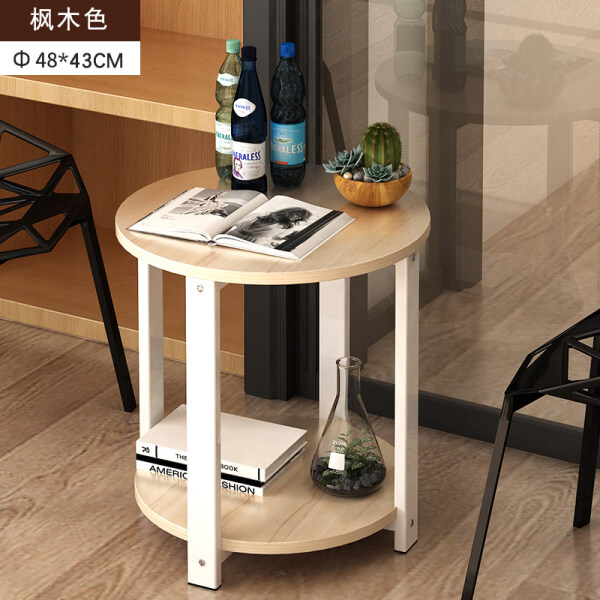 Northern Europe Ins Teapoy Table Simple Living Room Small HYUNDAI Creative Simplicity Balcony Circle Small Household Side Table