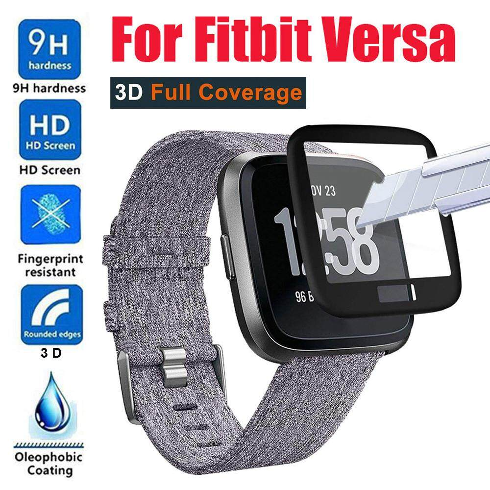 STIN Full Coverage Edge Tempered Glass Screen Protector Cover for Fitbit Versa Watch Malaysia