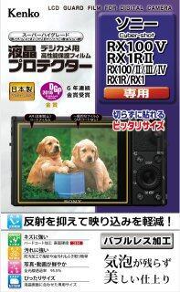 Kenko LCD Bảo Vệ Phim LCD Bảo Vệ SONY Cyber-shot RX100V IV Gói Không Thất Vọng Cho RX1RII (FFP) KLP-SCSRX100M5FFP thumbnail