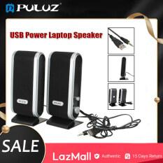 PULUZ Mới USB Power Máy Tính Để Bàn Máy Tính Xách Tay Loa Âm Thanh Giắc Cắm Tai Nghe 3.5Mm