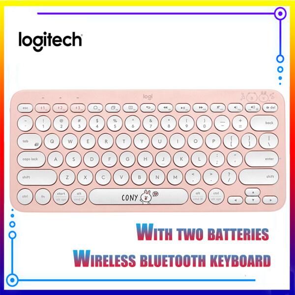 Logitech K380 LINE FRIENDS Multi-Device Bluetooth Keyboard for iOS PC Phone Tablet Windows Singapore