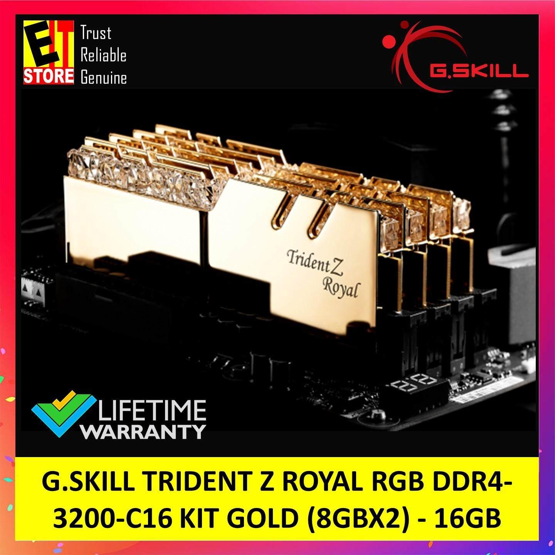 G SKILL TRIDENT Z ROYAL RGB DDR4-3200-C16 KIT GOLD (8GBX2) - 16GB  (F4-3200C16D-16GTRG)