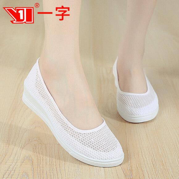 Giày Chữ Y Tá Giày Dốc Với Nữ Màu Trắng Mùa Hè Giày Đẹp Dép Rỗng Giày Lưới Thoáng Khí Khử Mùi Đế Bằng Màu Trắng giá rẻ