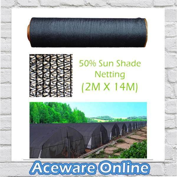 50% 2M X 14m Orchid Netting Sunshade Netting Garden Mesh Sunblock Cover