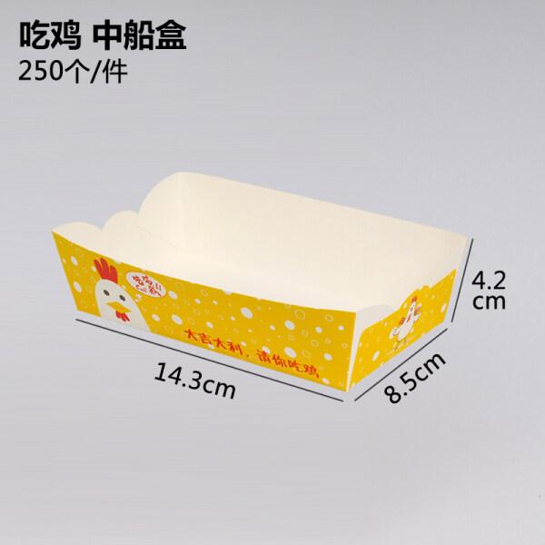 Kotak Bot Pakai Buang Percuma Lipat Kentang Goreng Kotak Pembungkusan Ayam Nasi Ayam Ayam Ayam Ayam Sayap Panggang Kotak Makanan Ringan