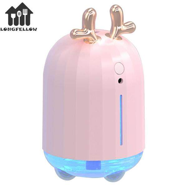 220ml Ultrasonic Air Humidifier Aroma Essential Oil Diffuser Mist Elk Mist Maker Home Car Supply Singapore