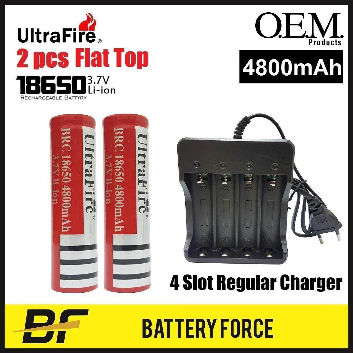 3.7V 18650 UltraFire 4800mAH Flat Top Rechargeable Lithium Ion Battery BRC Vape Battery W 4 Slot Charger