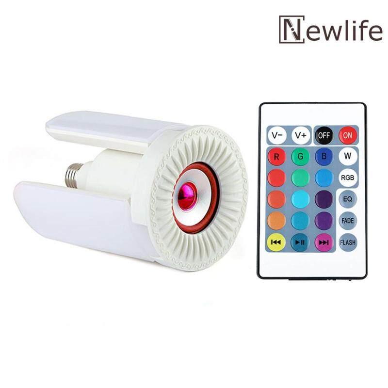 Đèn Tiết Kiệm Năng Lượng Gia Đình Có Thể Điều Chỉnh Bóng Đèn LED Bóng Đèn Âm Nhạc Bluetooth