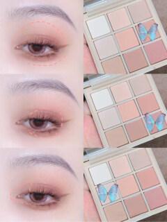 Bảng Phấn Mắt Meili Store Bảng Màu Phấn Mắt Mờ 9 Màu Bộ Trang Điểm Màu Nude Phấn Mắt Lấp Lánh, Hiệu Quả Lâu Dài Màu Trà Sữa Màu Nude Tự Nhiên Hàng Ngày Trái Đất Màu thumbnail
