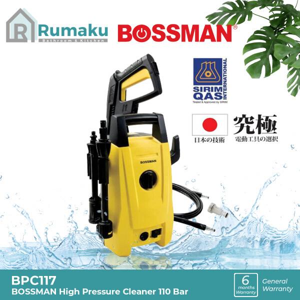 BOSSMAN BPC117 1400W High Pressure Cleaner