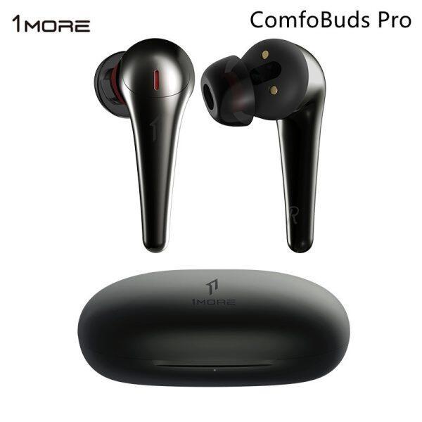 1MORE ComfoBuds Pro Bluetooth 5.0 True Wireless Earphones ANC 6 Microphones call Anti Noise Waterproof AAC In Ear Earphones 35DB Singapore
