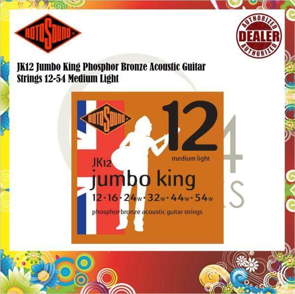 724 ROCKS Rotosound JK12 Jumbo King Phosphor Bronze Acoustic Guitar Strings 12-54 Medium Light Malaysia