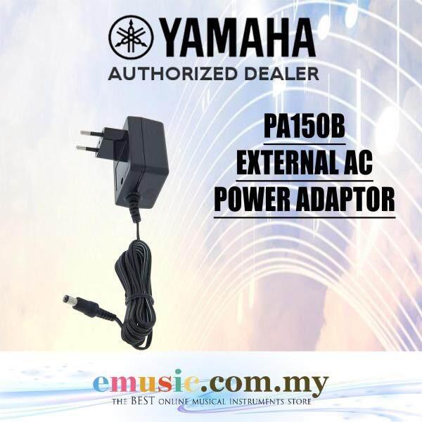 Yamaha PA150B Power Adaptor for Keyboard (PA-150B / PA 150B / PA-150-B) Malaysia