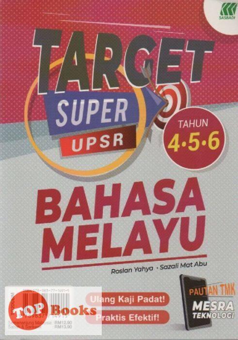 Sasbadi-Target Super UPSR Bahasa Melayu Tahun 4.5.6 -2020