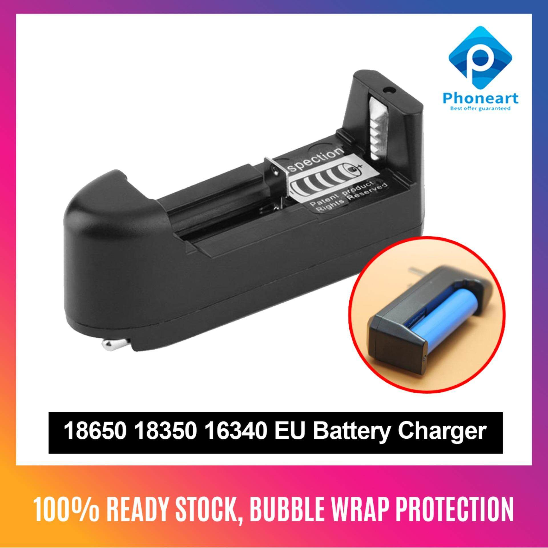 18650 18350 16340 Charger Rechargeable Dry Li-ion Battery US EU Charger