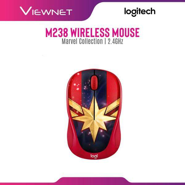 LOGITECH WIRELESS MOUSE M238 MARVEL COLLECTION BLACK PANTHER/CAPTAIN AMERICA/CAPTAIN MARVEL/IRONMAN/SPIDERMAN Malaysia