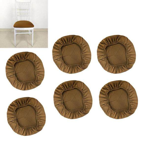 Perfk 6Pcs Spandex Stretch Seat Cover Kitchen Dining Room Chair Slipcover Coffee