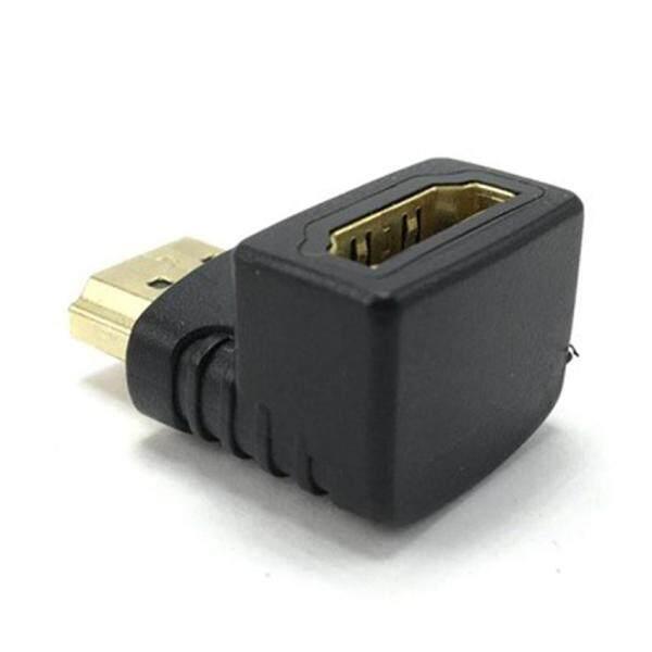 Bảng giá Bộ Mở Rộng HDMI Đầu Đực Thành Đầu Cái 270 90 Độ Góc Phải Bộ Chuyển Đổi HDMI Khớp Nối Bộ Chuyển Đổi Cho Màn Hình TV PS4 Đầu Kết Nối HDMI (Màu Đen) Phong Vũ