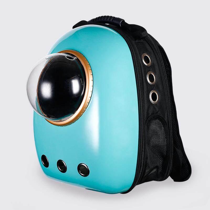 ขยาย Queen อุปกรณ์สัตว์เลี้ยงแฟชั่นแบบพกพากระเป๋าเป้สะพายหลังแนวโน้ม Space Pet กระเป๋าเป้สะพายหลัง By Long-Shop.