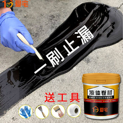 Roof Waterproof Coating Trapping Material External Wall Roof Leakage Polyurethane Cottage Roof Asphalt Blocking Wang waterproof glue