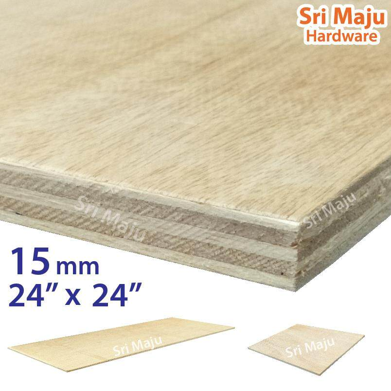 MAJU (2ft x 2ft) 15mm Plywood Timber Panel Wood Board Sheet Ply Wood Papan Kayu Perabot