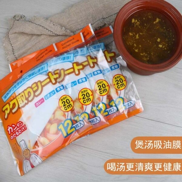 Kitchen Soup Food Oil-Absorbing Sheets Barbecue Fried Food Oil-Filtering Paper Stew Special Oil-Removing Film Baking Oil Paper