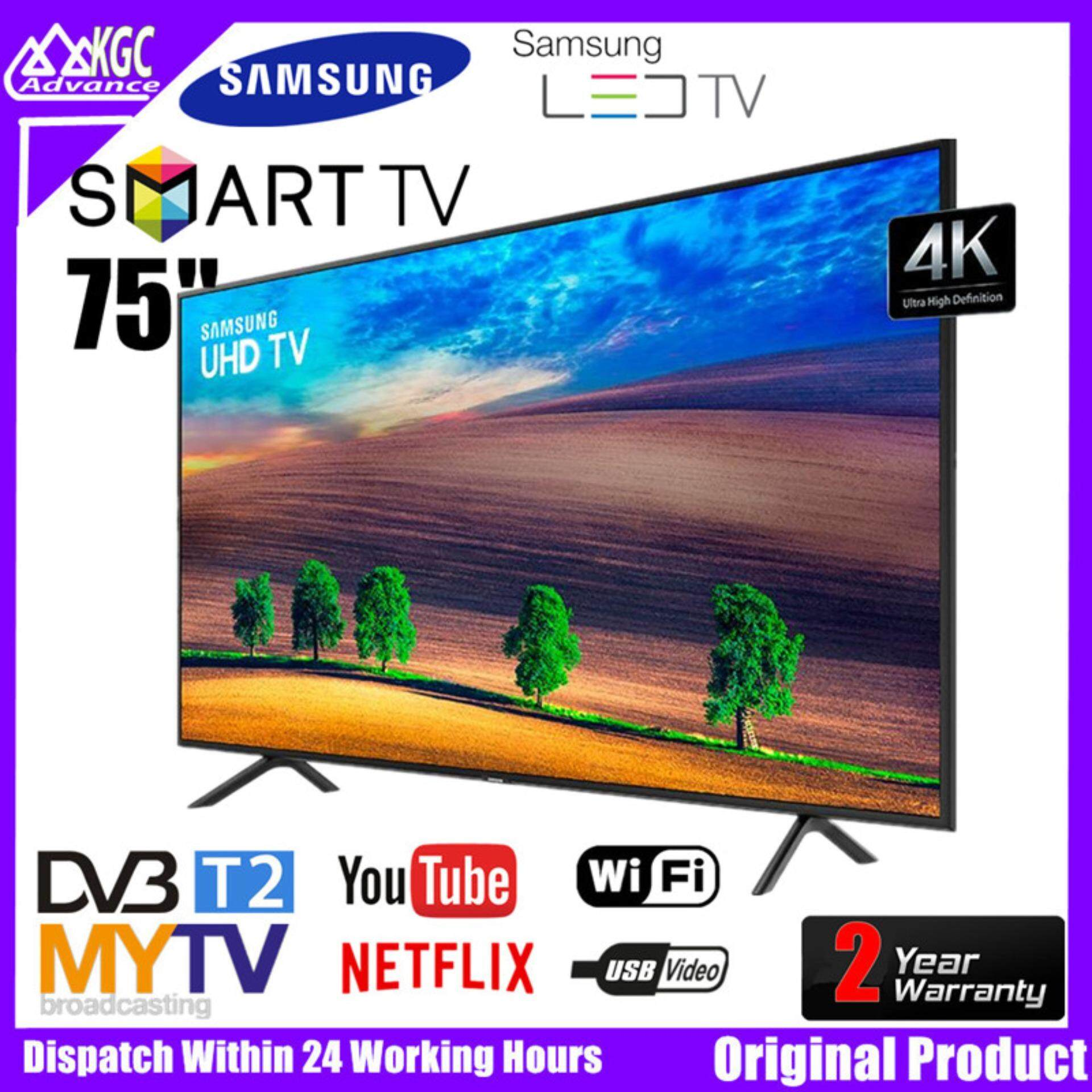 Samsung 75 Smart 4K UHD LED TV UA75NU7100KXXM FREE HDMI Cable
