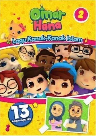 Omar & Hana V.2 Lagu Kanak-Kanak Islam Dvd [omar Dan Hana] By Matahari59.