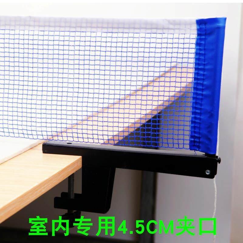 Bảng giá Yasaka Trong Nhà Bàn Bóng Bàn Lưới Giá Gấp Gọn 301 Lưới Bóng Bàn Với Lưới Bao