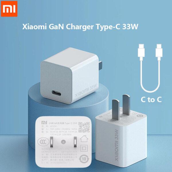 Bộ Sạc Cho Xiaomi GaN Mới Cáp Type-C 33W C Sang C Bộ Sạc Nhanh Di Động Có Bộ Sạc USB Phích Cắm Kiểu Mỹ Cho Xiaomi Samsung