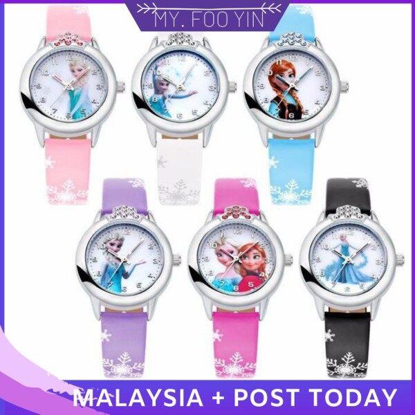 A17 Ready Stock MyFooyin Kids Watch Jam Tangan Wanita Anna Elsa Malaysia