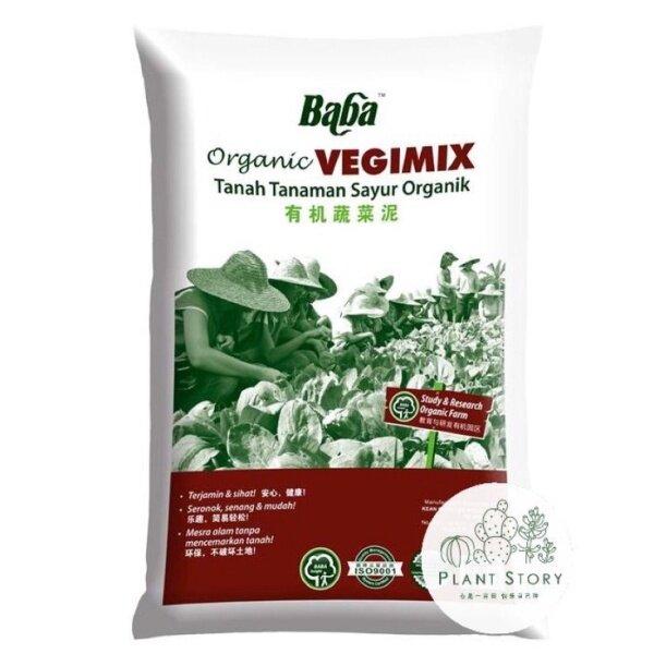 28L BaBa Organic VegimixTanah sayur organikReady stock