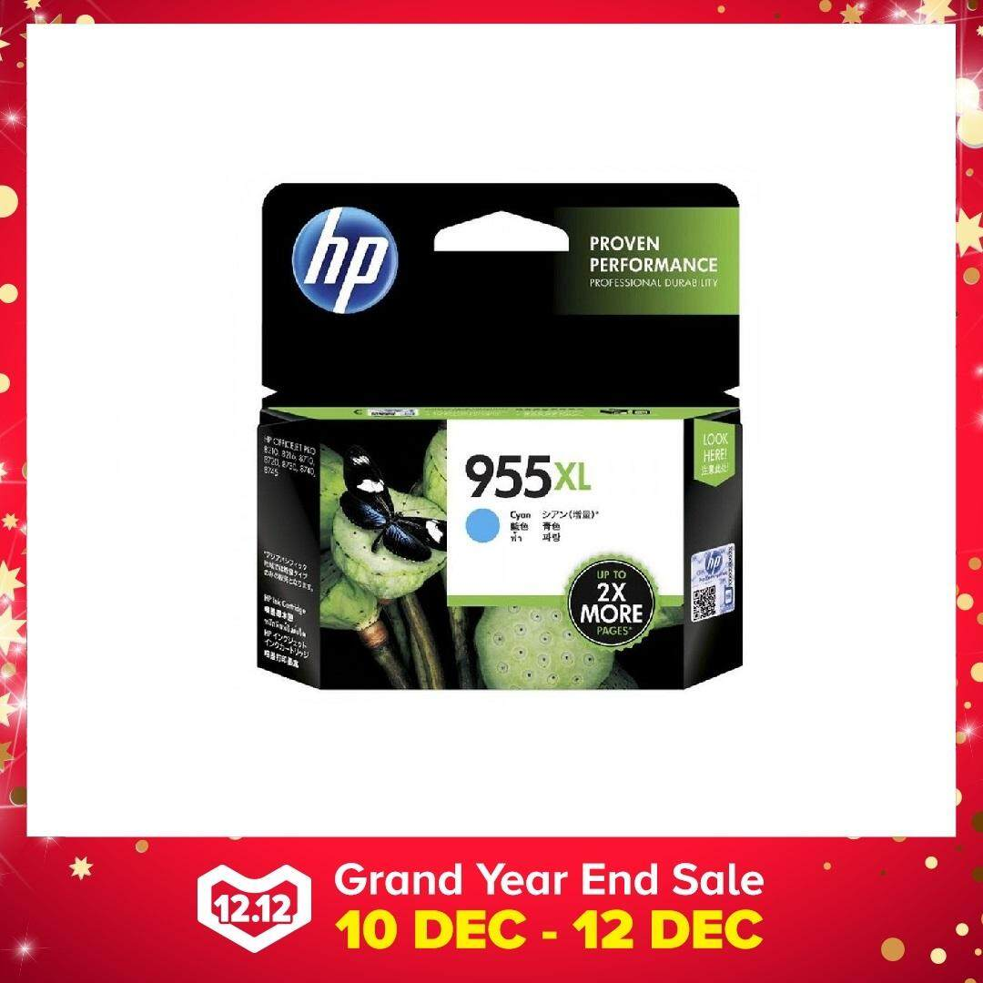 Hp Computers Laptops For The Best Price In Malaysia Notebook 14 Am127tx 955xl High Yield Cyan Original Ink Cartridge