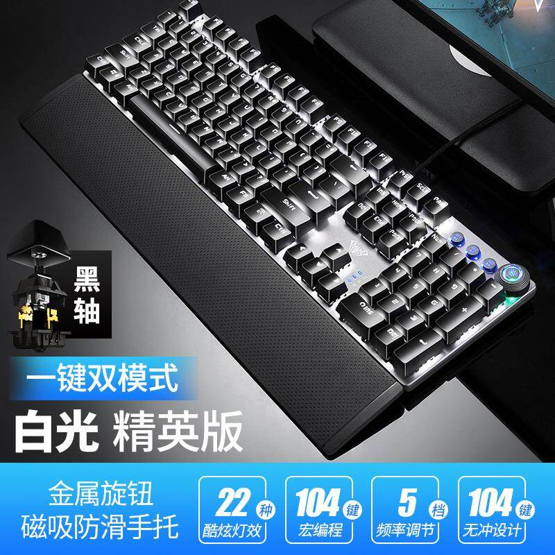 Tarantula Machinery Keyboard Mouse Set E-Sports Game Chicken Keyclick Black Shaft Household Desktop PC Laptop Cafe Internet Cafe Online Celebrity Mouse And Keyboard Peripherals Cable CF Singapore