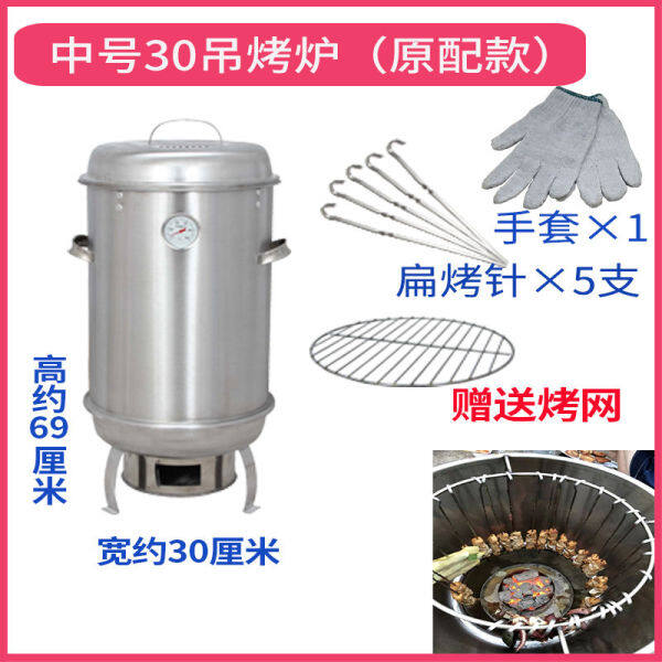 Stainless Steel Barbecue Grill Charcoal Hanging Furnace Portable Barbecue Grill Home Roast Duck Chicken Roaster Stove Outdoor Barbecue Kebabs