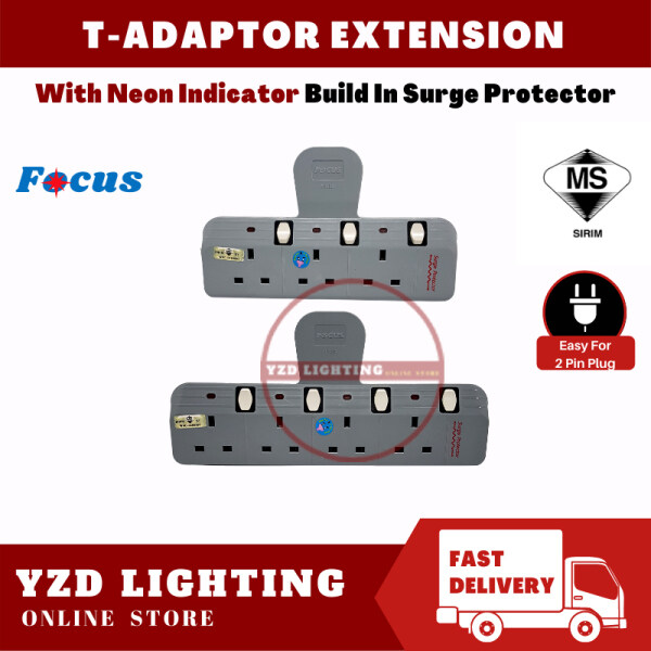 T Adapter Extension 3Way 4Way Surge Protector Sirim Approved
