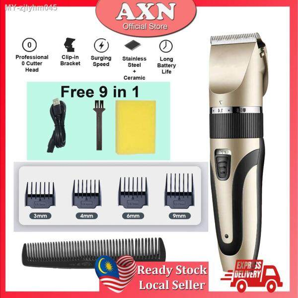 AXN Electric Rechargeable Cordless Men Hair Clipper Trimmer Shaver Beard Razor Cutter Kit Pencukur Rambut USB Cable