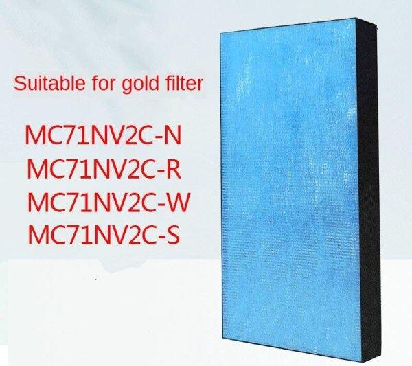 Bảng giá Thích Hợp Cho Máy Lọc Không Khí Daikin Bộ Lọc MC71NV2C-N ACK/Tck/MK70 Phần Tử Lọc Bac047a4c Điện máy Pico