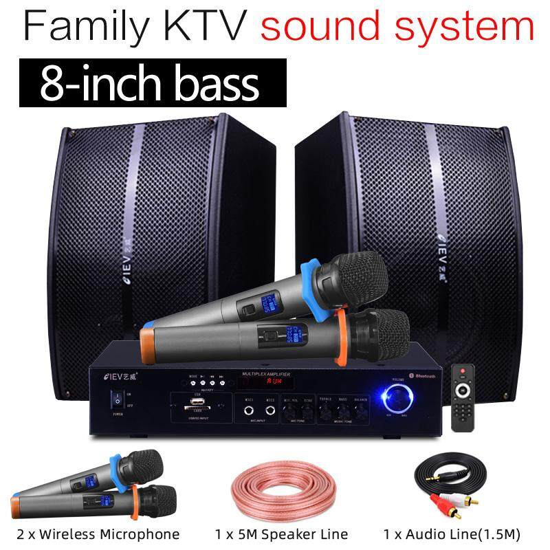 Wooden box 8 inch Subwoofer TV Stereo Karaoke home teater Speakers USB  input and Bluetooth Play Amplifier, Singing Microphone Family KTV speaker  DJ PA