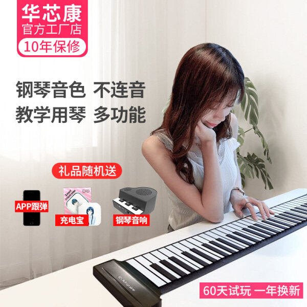 ✥✱✓ Dampened, electronic piano version 88 key thickening beginner students adult dampened, piano introduction to professional portable keyboard Malaysia