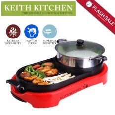 2 In 1 Multifunction Korean Bbq Electronic Pan Grill Teppanyaki & Steamboat Hot Pot Shabu Roast Fry Pan By Keith Kitchen.