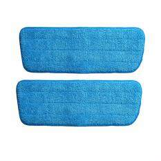 2 Pcs Replacement Microfibre Spray Mop Refill Pad By Good Planet.