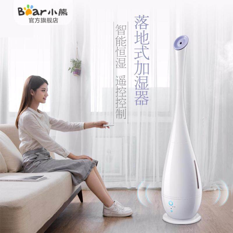 Bear Home Floor Humidifier, Bedroom, Office, Air Conditioning, Quiet - intl Singapore
